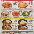 104.08sukiya丼飯06.jpg
