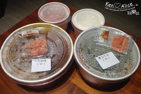 104.08sukiya丼飯07.jpg