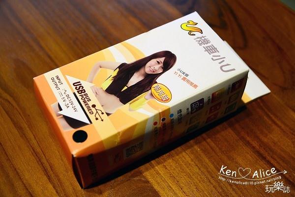 104.08機車小U(USB充電座)01.jpg