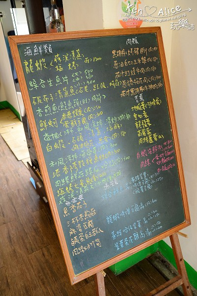 104.09葛瑪蘭海產店04.jpg
