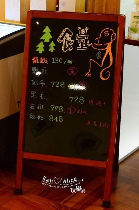 105.03墾丁海灣森林精品民宿22.jpg