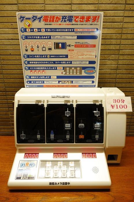 105.04日本_伊豆稻取銀水莊06-1.jpg