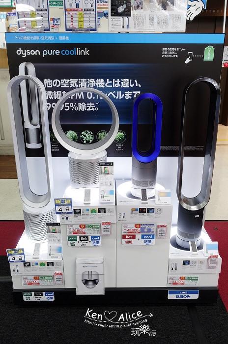105.04東京必買_電器05.jpg