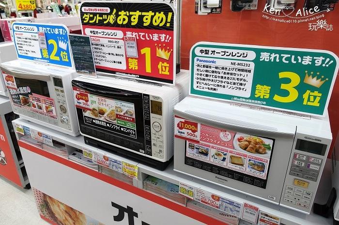105.04東京必買_電器02.jpg