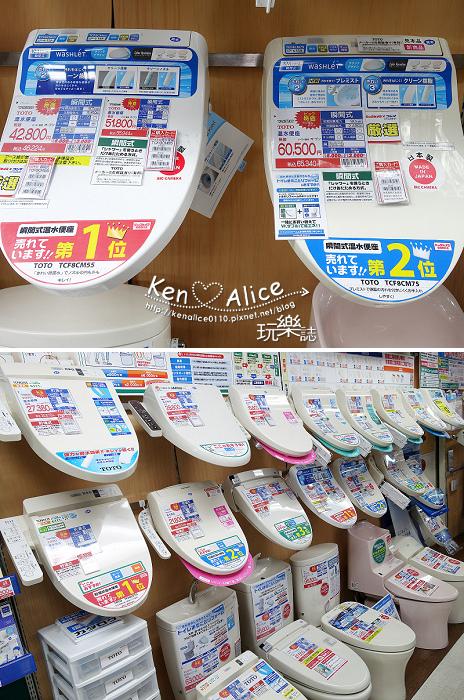 105.04東京必買_電器04.jpg