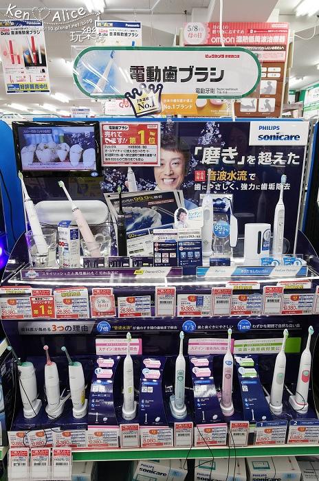105.04東京必買_電器10.jpg