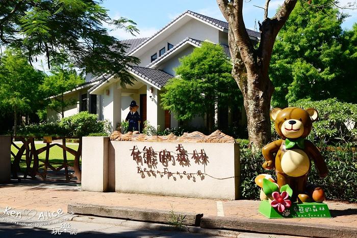 105.06花蓮民宿_雲山水有熊的森林villa02.jpg