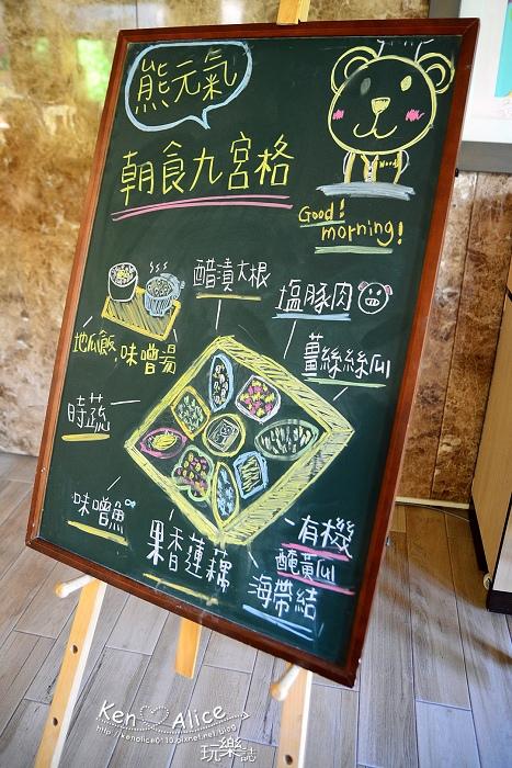 105.06花蓮民宿_雲山水有熊的森林villa85.jpg