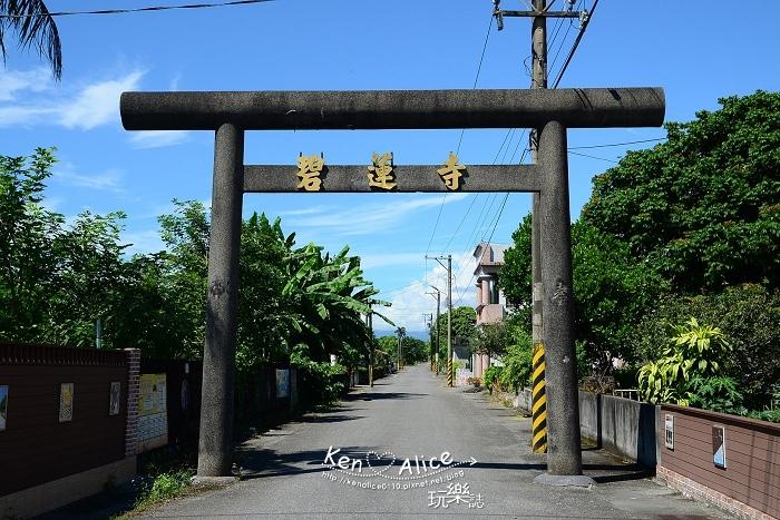 105.06花蓮民宿_雲山水有熊的森林villa95.jpg