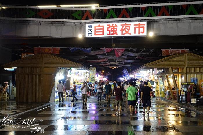 105.05花蓮小吃_東大門夜市18.jpg