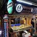 105.05花蓮小吃_東大門夜市24.jpg