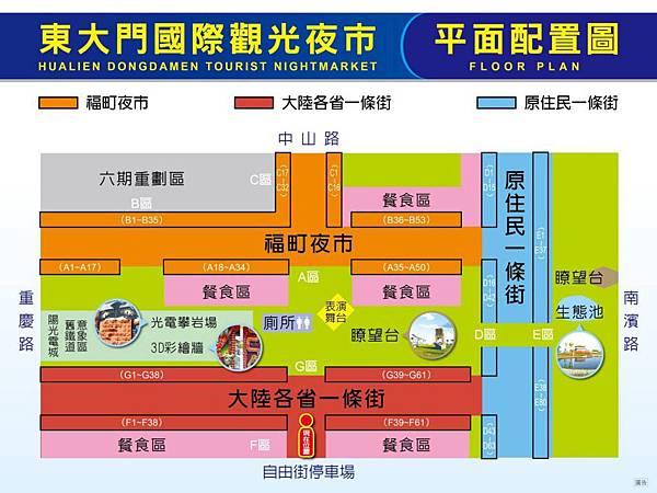 105.07東大門夜市MAP.jpg
