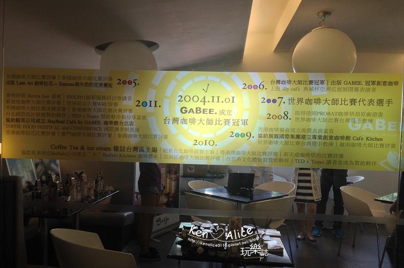 105.09Gabee咖啡館10.jpg