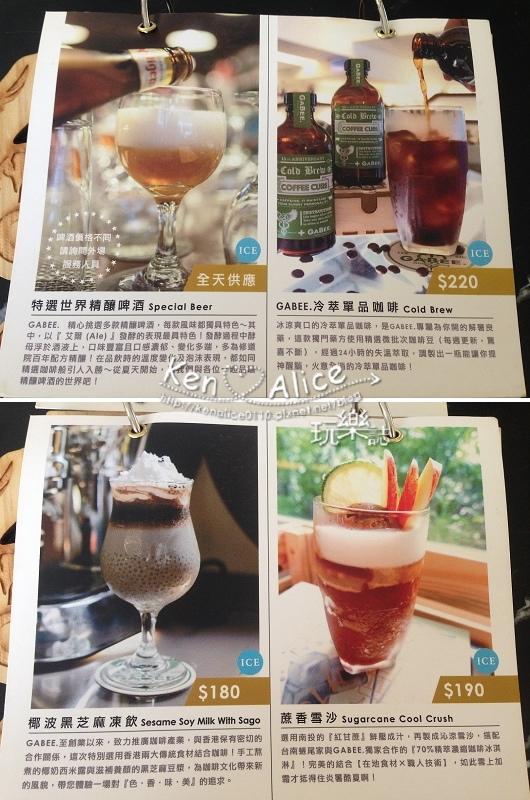 105.09Gabee咖啡館12.jpg