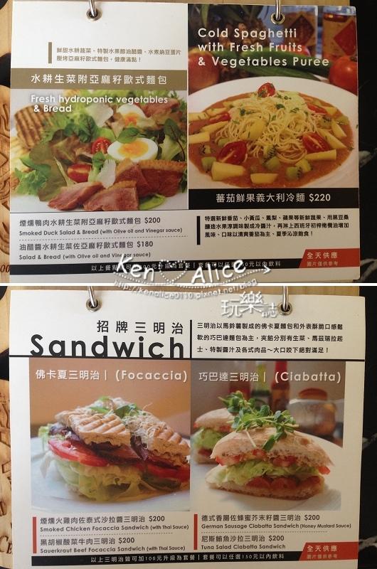 105.09Gabee咖啡館14.jpg