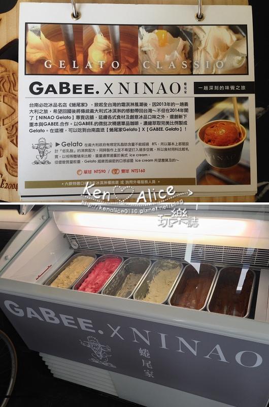 105.09Gabee咖啡館15.jpg