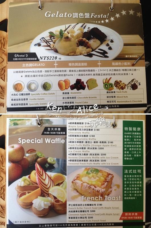 105.09Gabee咖啡館16.jpg