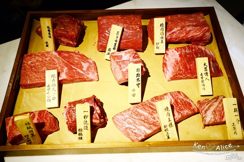 105.11樂軒和牛專門店_燒肉01.jpg