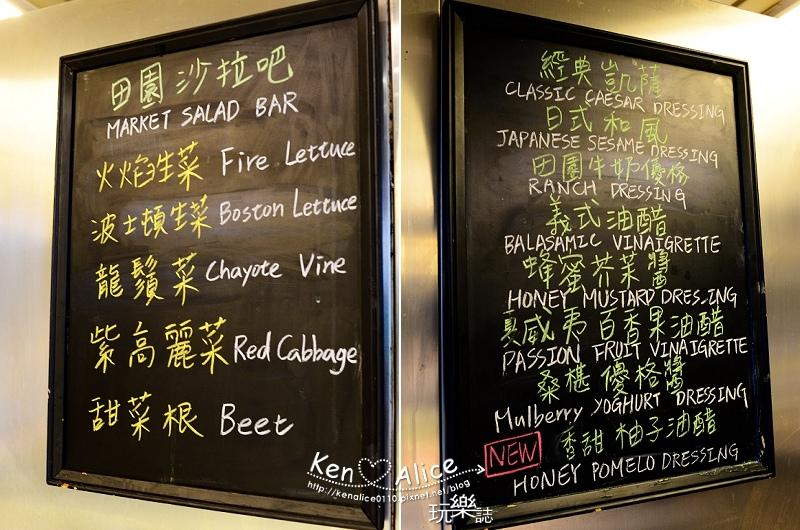 105.11國賓_Market Cafe自助餐12.jpg