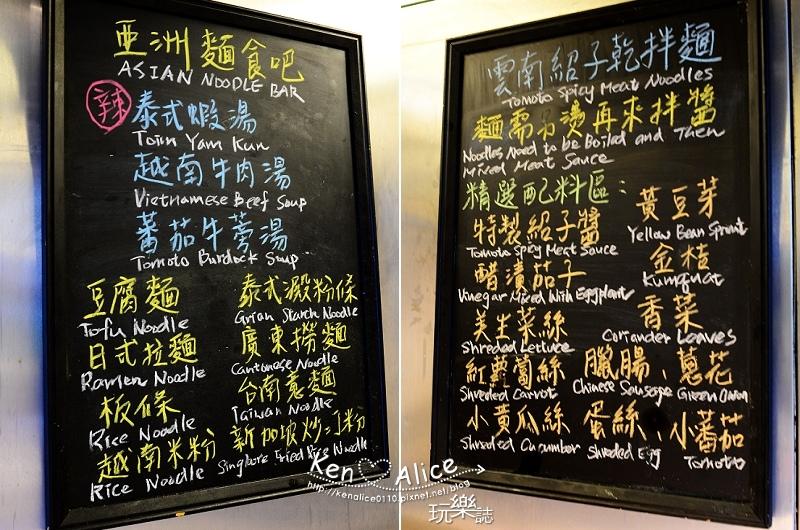 105.11國賓_Market Cafe自助餐18.jpg