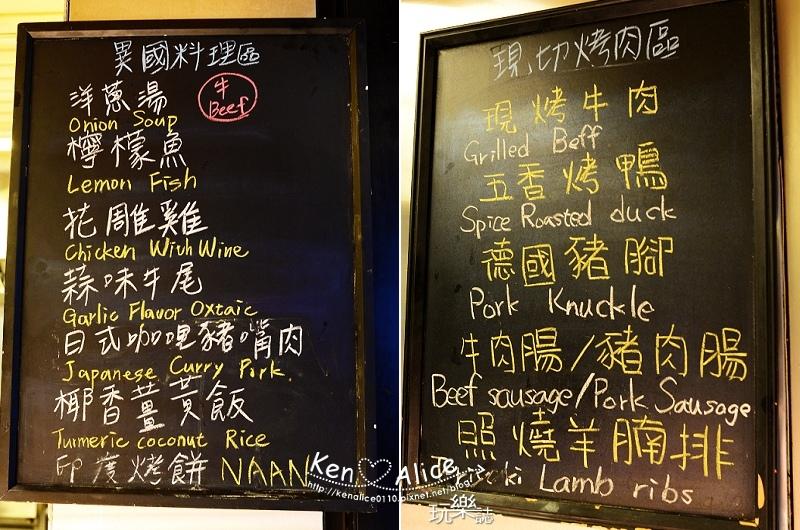 105.11國賓_Market Cafe自助餐25.jpg