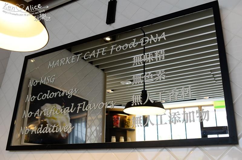 105.11國賓_Market Cafe自助餐44.jpg