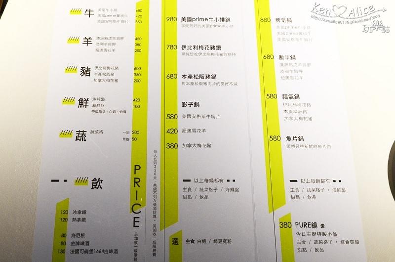 105.10宜蘭美食_影子鍋物11.jpg