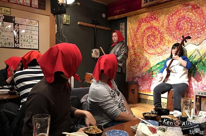 106.01日本青森_弘前Aiya居酒屋28.jpg