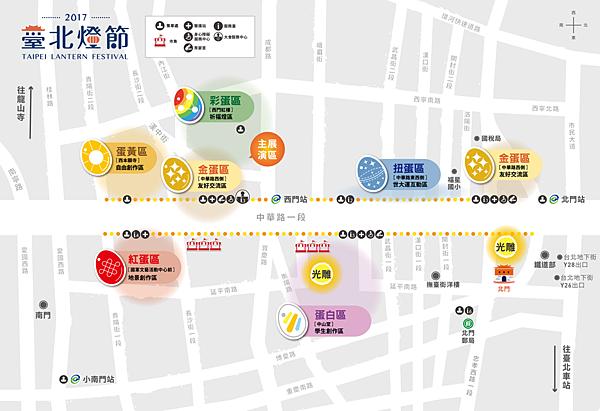 106.01_2017台北燈節03導覽地圖.png