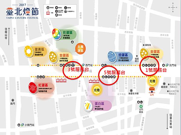 106.01_2017台北燈節15提燈地圖.png