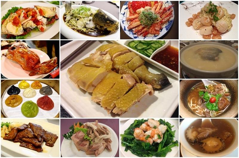 106.02台北中式合菜餐廳懶人包01.jpg