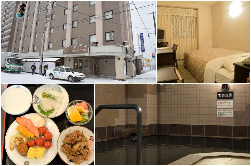 106.01日本函館_Hotel Paco Hakodate01.jpg