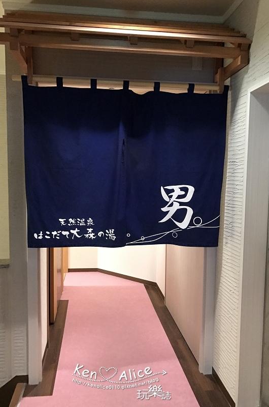 106.01日本函館_Hotel Paco Hakodate13.jpg
