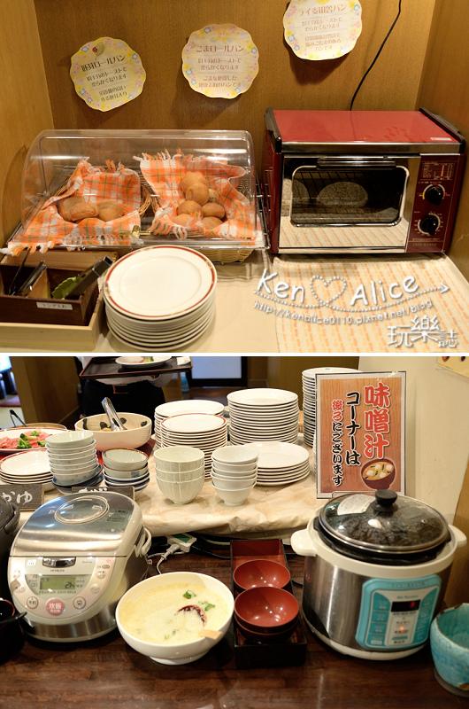 106.01日本函館_Hotel Paco Hakodate28.jpg
