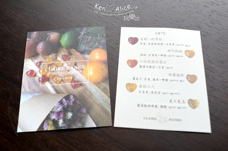 106.01婚禮小物_Claire Hanks軟糖05.jpg