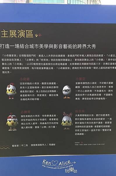 106.02 2017台北燈節_小奇雞02.jpg