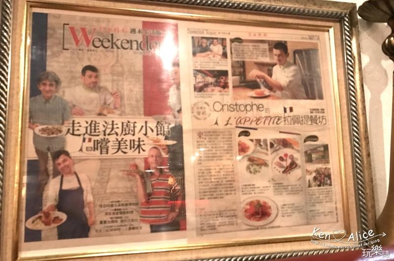 105.12台北排餐_拉佩提法餐05.jpg