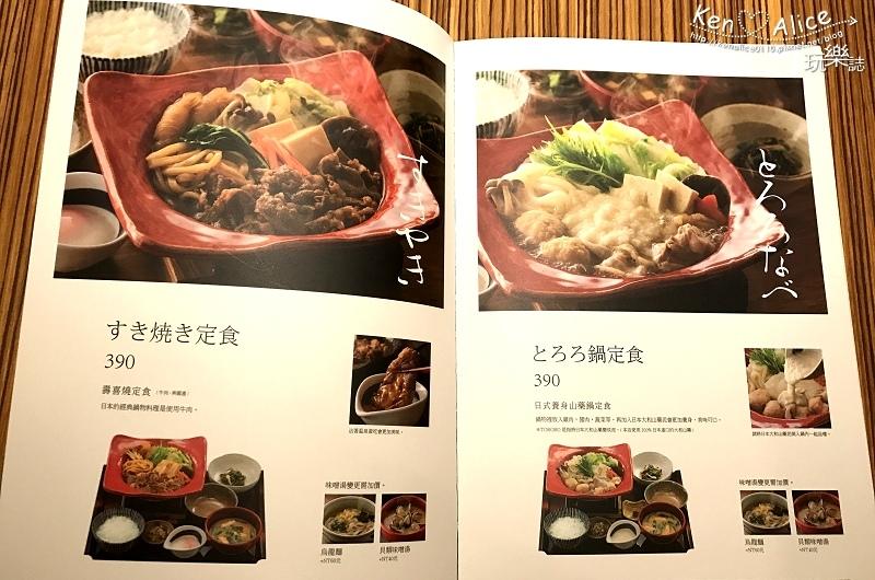 105.12台北車站美食_YAYOI日式套餐04.jpg