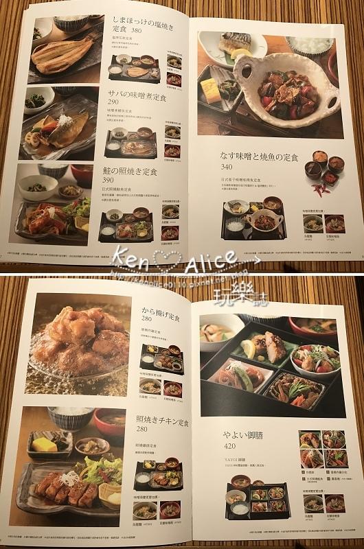 105.12台北車站美食_YAYOI日式套餐06.jpg