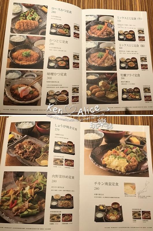 105.12台北車站美食_YAYOI日式套餐05.jpg