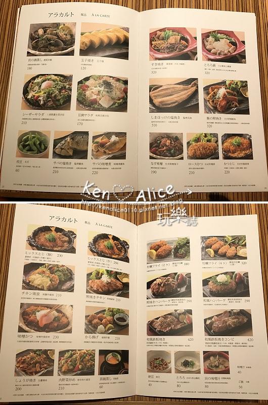 105.12台北車站美食_YAYOI日式套餐09.jpg