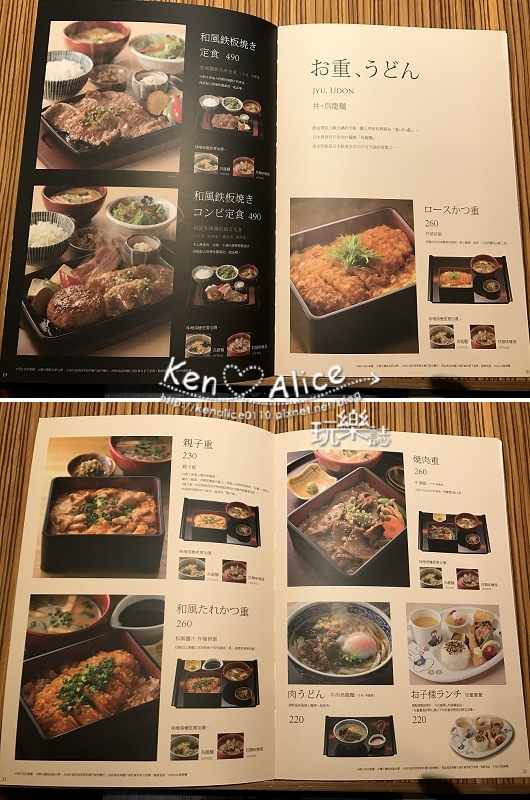 105.12台北車站美食_YAYOI日式套餐07.jpg