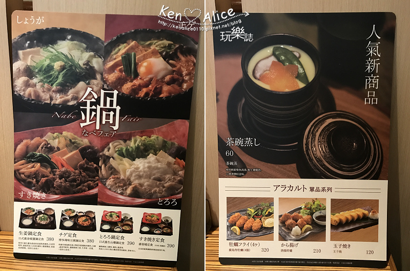 105.12台北車站美食_YAYOI日式套餐10.jpg