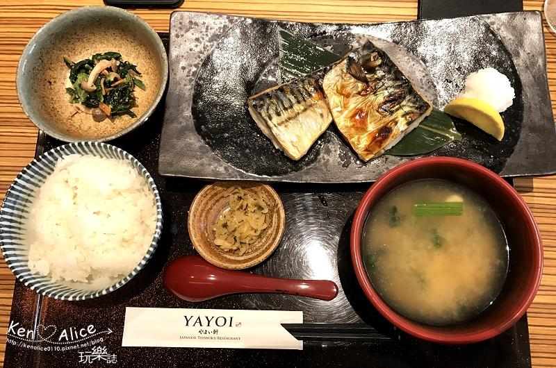 105.12台北車站美食_YAYOI日式套餐32.jpg