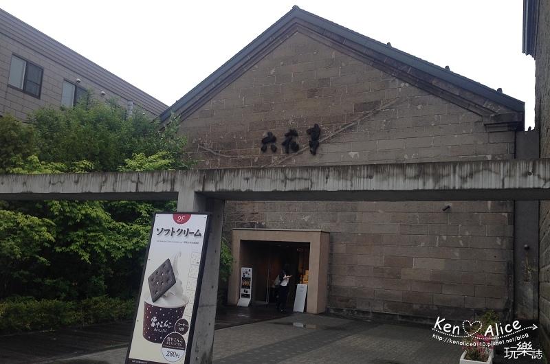 106.01日本北海道必買_伴手禮、戰利品推薦030.jpg
