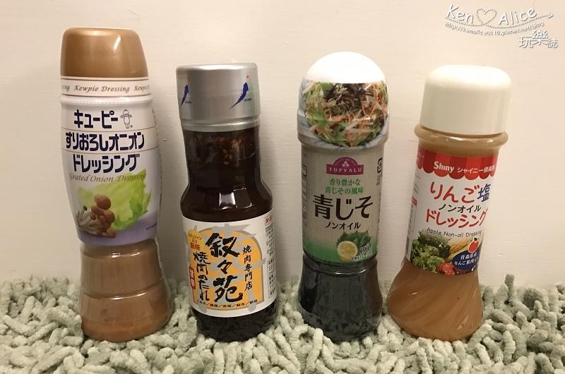106.01日本北海道必買_伴手禮、戰利品推薦045.jpg