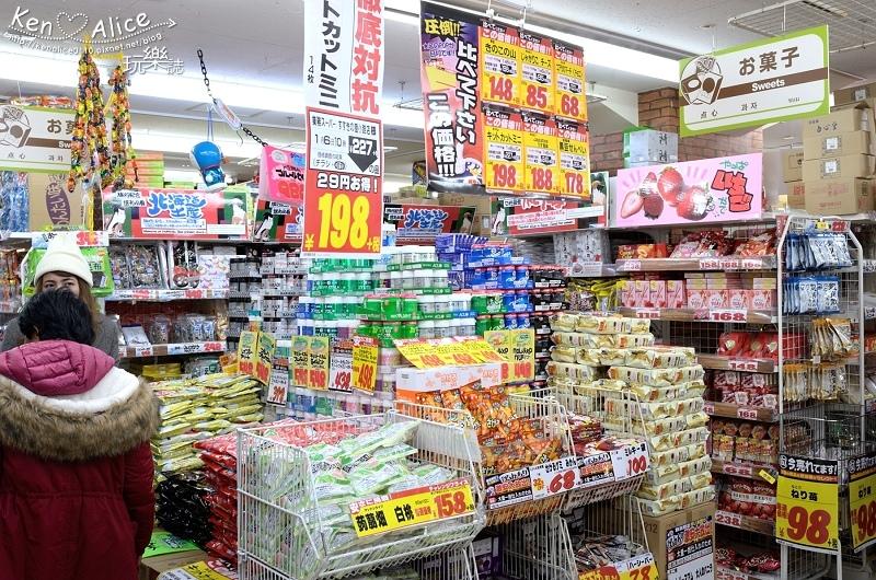 106.01日本北海道必買_伴手禮、戰利品推薦052.jpg