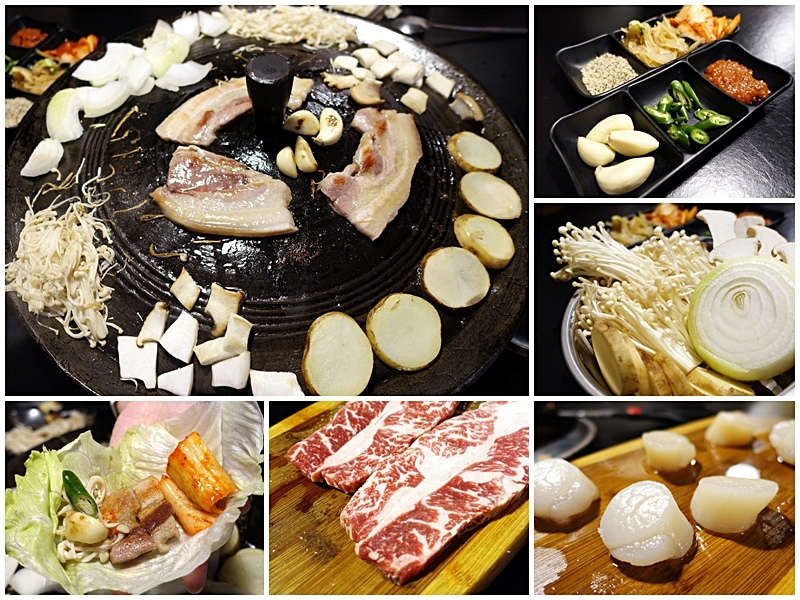 三角三韓國烤肉