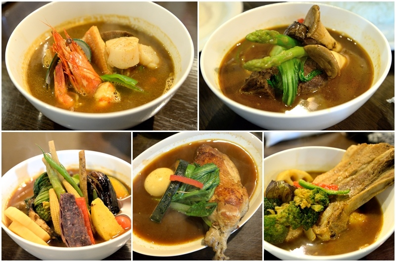 106.01日本札幌_湯咖哩Curry Di.SAVOY00.jpg