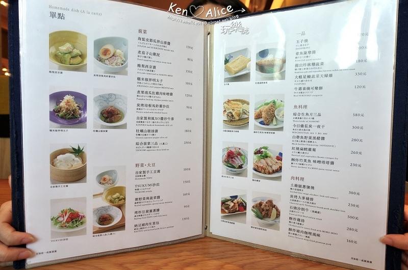 106.02微風信義_鶿克米日本料理12.jpg